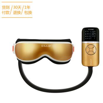 凯仕乐(国际品牌)眼部按摩器 眼睛按摩仪系列 KSR-91M眼保仪