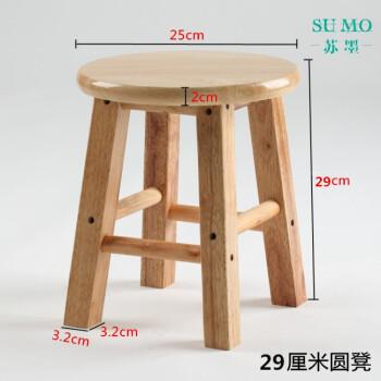 橡木凳子实木小凳子小圆凳木板凳换鞋凳矮凳家用板凳实木凳子方凳df