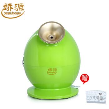 娇源888 蒸脸器美容仪纳米离子喷雾补水美容器