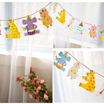 诺琪 节日喜庆彩旗 2米小动物款儿童生日派对三角旗 串旗吊旗庆典聚会