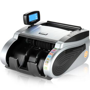中融555(B)验钞机银行专用小型智能语音点钞机 USB升级 灰黑色