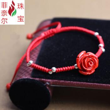 菲奈尔 手工编织朱砂粉压制花朵925银珠本命年红绳手链饰品 金刚结手