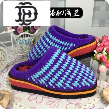 ed钩拖鞋材料包 手工编织毛线拖鞋 冰条线粗毛线 鞋底