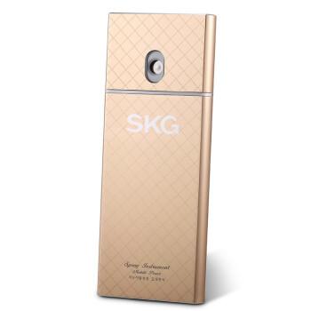 SKG 3171 充电宝美容喷雾仪 补水 脸部加湿器