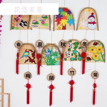 幼儿园手工装饰画画竹制品簸箕民间创意绘画竹编挂饰走廊墙吊饰 竹子