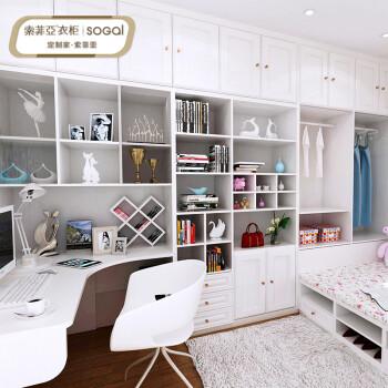 简欧风格木质书柜榻榻米衣柜电柜置物架电脑桌整体图片