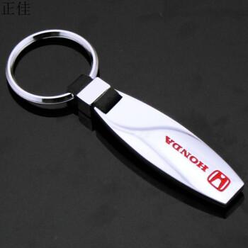 大众车用锁匙扣本田丰田奔驰宝马别克奥迪标志三菱现代铃木 起亚钥匙