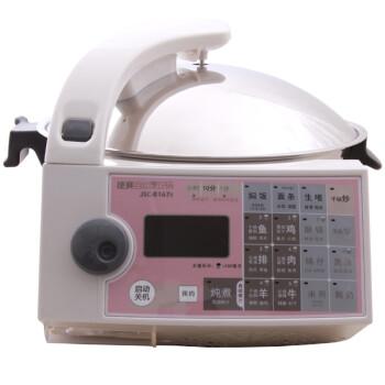 捷赛JSC-B167S 多功能自动烹饪锅 电炒锅 电炖锅 电煮锅 电火锅 煲汤锅 3.5升