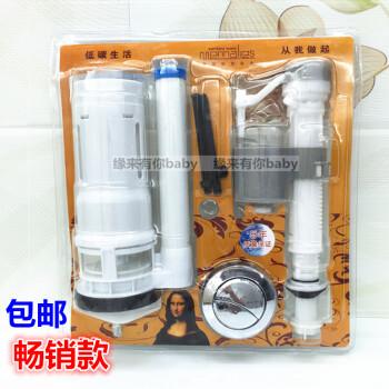 连体马桶配件 座便器水箱进水阀 排水阀安装按键按钮坐便器全套配