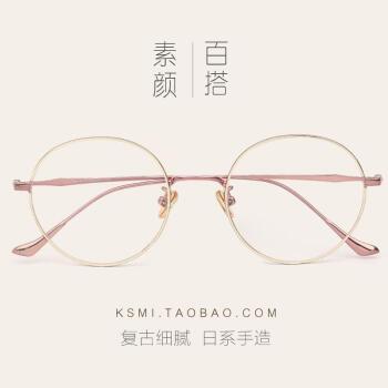 怡品堂金边眼镜框男女男金色金色镜酒红色金属小圆边框眼镜架男女文艺