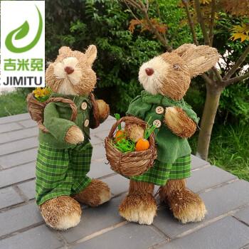 草编兔子夫妇 仿真小动物摆件 家居装饰结婚礼物 ①号