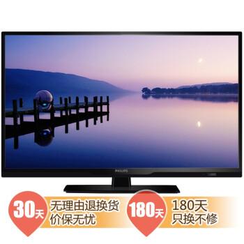 飞利浦(PHILIPS)24PFF3555/T3 24英寸 全高清LED液晶电视(黑色)