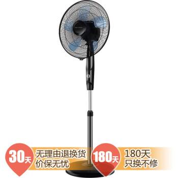 奥克斯(AUX)FS-40-A1613 电风扇/酷黑五扇叶落地扇