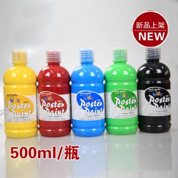 蒙玛特500ml 水粉颜料 颜料 颜料套装 广告画颜料 绿色05