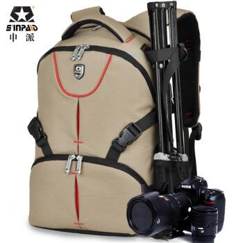 申派SY-02  佳能尼康双肩摄影包单反数码相机背包 卡其色