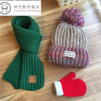 伊优酷奇 三件套秋冬儿童毛线帽子围巾男孩女宝宝婴儿