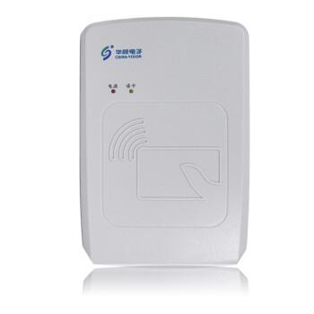 华视电子CVR-100U第二三代身份证读卡器 身份扫描仪器 识别读取信息刷卡身份证阅读器 CVR-100U USB接口