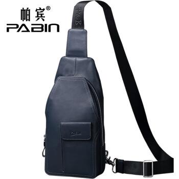 帕宾pabin  胸包 商务休闲斜挎包 真皮男包头层牛皮多功能单肩包腰包 宝蓝色