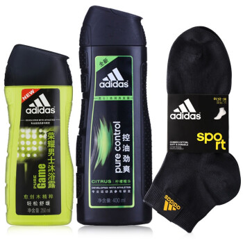 阿迪达斯(Adidas)洗发沐浴超值套装