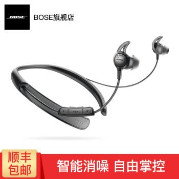 Bose QuietControl 30无线耳机入耳式蓝牙消噪降噪耳机耳塞式qc30 黑色,降价幅度12.4%
