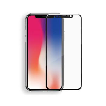 skinat苹果钢化膜iphonex钢化玻璃膜苹果x手机膜怎么让屏幕手机还原图片