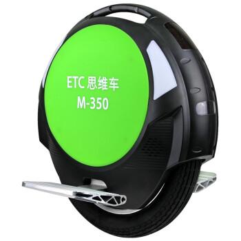 思维车(ETC)ETC-M350(黑色)电动独轮车 骑行装备 代步车 自平衡车