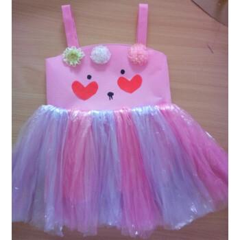 东淇新款儿童环保服diy手工制作时装秀演出服幼儿园服装女子走秀裙x3