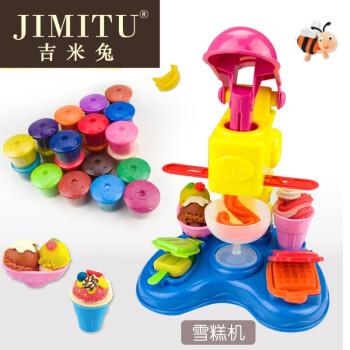 儿童玩具 橡皮泥安全儿童手工制作3d彩泥面条机模具工具套装超轻像皮