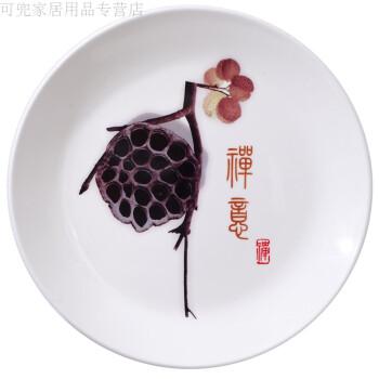18新款 现代中式陶瓷挂盘客厅餐厅墙面墙上装饰盘子时尚背景墙装饰图片
