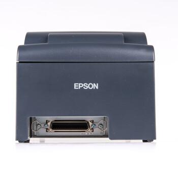 爱普生(EPSON) TM-U220PD针式小票打印机发票税控针式打机 U330D24针 TM-U220PD(9针不带切