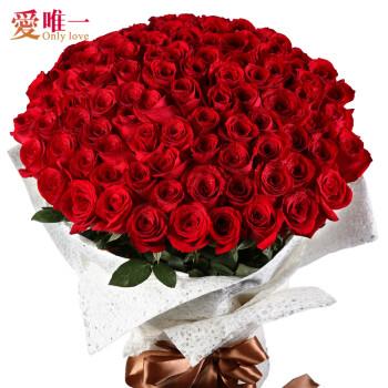 爱唯一99朵红玫瑰花束 鲜花速递【可指定日期送达】送女友生日礼物T A款(店庆特惠)99红玫瑰花 平时价