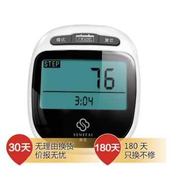 森花(Senfai)SH5188计步器老人电子计步器 计量卡路里运动7天记忆 黑色