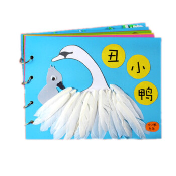 创意亲子互动材手工玩具 自制绘本 宝宝儿童幼儿园手工diy故事图书