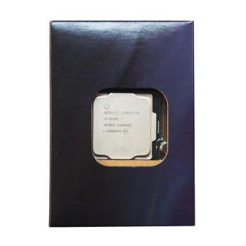 英特尔i3 8100/8350K/i5 8400/8500/i7 8700 CPU盒装 i3 8100 四核 主频3.6
