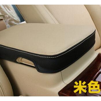 丰田13代14代皇冠改装扶手箱套 排挡套 手扶箱垫汽车用品 13代皇冠