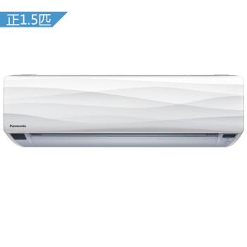 松下(panasonic) 1.5匹 变频  怡臻  壁挂式冷暖空调 XE13KJ1 (珍珠白) 国标KFR-36GW/BpXJ1