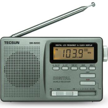 德生(Tecsun) DR-920c 全波段老人便携收音机高考英语四六级校园广播