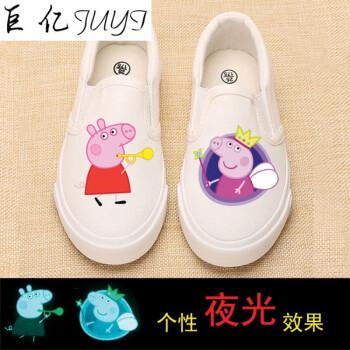大童女鞋帆布鞋小猪佩奇手绘鞋运动鞋板鞋公主单鞋光鞋 白色 童23码
