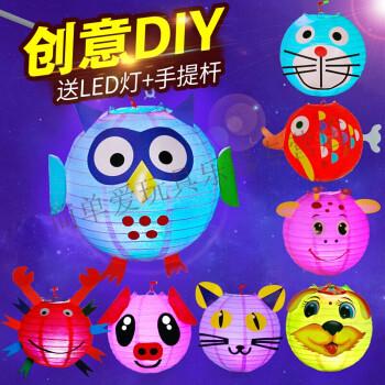 幼儿园中秋节灯笼儿童手提纸花灯发光手工制作diy材料