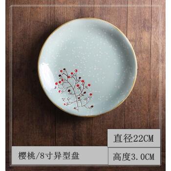孤鸿语 创意手绘陶瓷器餐具盘子套装圆形家用菜盘糕点