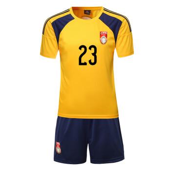 2015亚洲杯中国队足球服 国足球衣儿童成人足