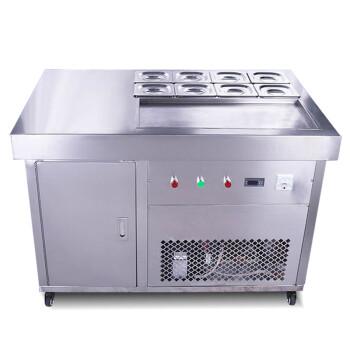 睿美(ruimei)CB-201P商用双锅炒冰机器 双平锅炒冰机 炒酸奶机水果炒冰机 八桶锅