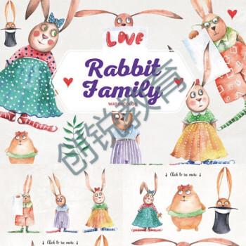 华洛芙 卡通可爱手绘水彩呆萌小兔子插画封面明信片png免扣ps设计素材