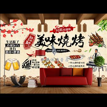 骁熊 火锅店烧烤店背景个性复古怀旧手绘撸串主题烧烤