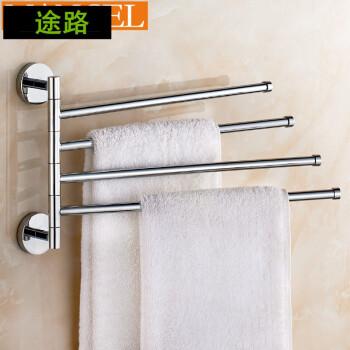 旋转毛巾架全铜毛巾杆四杆卫生间手巾架浴室挂件洗手间凉毛巾架子