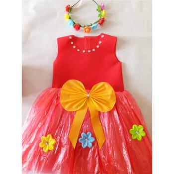手工制作环保服装儿童时装秀演出服幼儿园走秀服装女公主裙子装 藕色