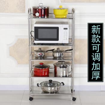 置物架微波炉架子放锅架子不锈钢落地货架家用储物收纳架多层厨房用品图片