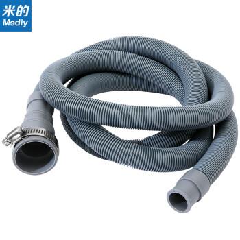 米的(mediy)洗衣机排水管MF-XP015B 洗衣机下水管 出水管 多口径 带固定扣卡勾 1.5米 送304钢紧固卡箍 灰色