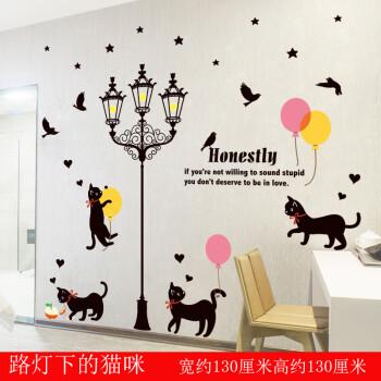 森系装饰幼儿园墙面建构区墙贴睡室卧室男童主题墙环境布置背景墙