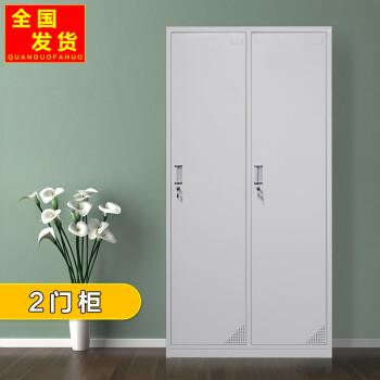 2门二门员工储物柜 更衣柜家用铁皮衣柜健身房会员柜带锁双门柜子